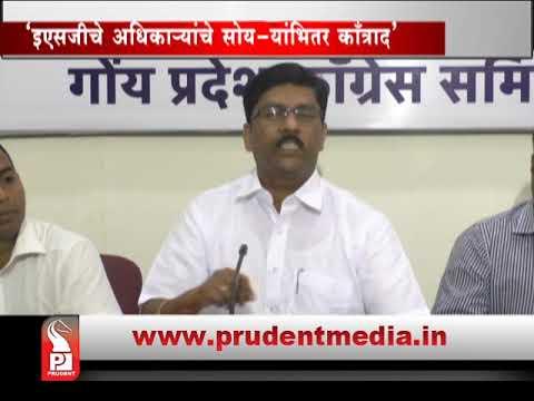 Prudent Media Konkani News 23 Nov 18 Part 1
