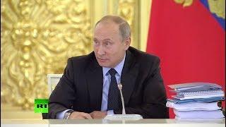 Путин рассказал о целенаправленном сборе биоматериала российских граждан