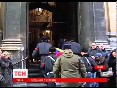 У Львові поховали двох...