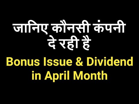 Know Bonus Issue & Dividend Giving Companies In April Month