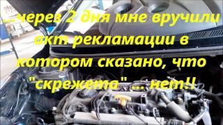 Hyundai Elantra MD. Дефект  маслонасоса. Богдан Авто. Секс или  гарантиия.(, 2016-11-11T11:10:59.000Z)