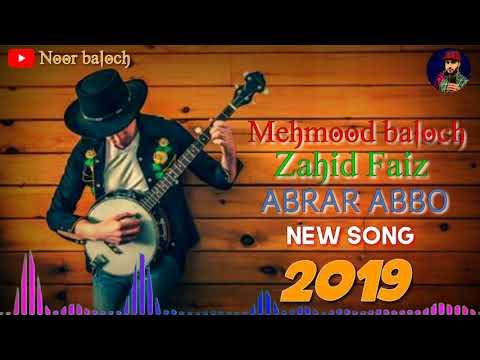 Balochi song ||
