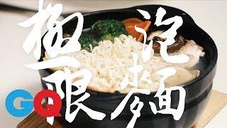 宵夜永遠的明星-極限泡麵 by. 波波大叔Food Geek|GQ Food
