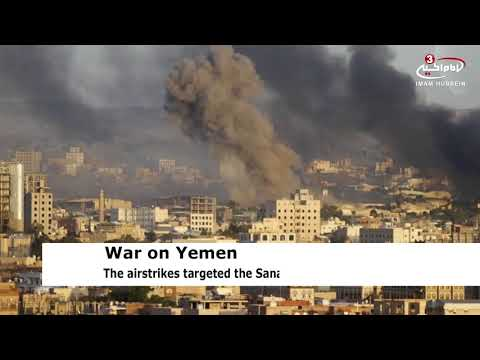 Saudi jets attack Intl. airportin Yemen capital city