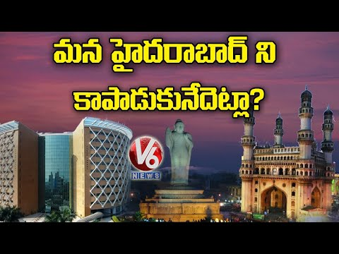 Save Hyderabad : COVID-19 Cases Continues To Rise In GHMC Areas | 7PM Discussion |  V6 News