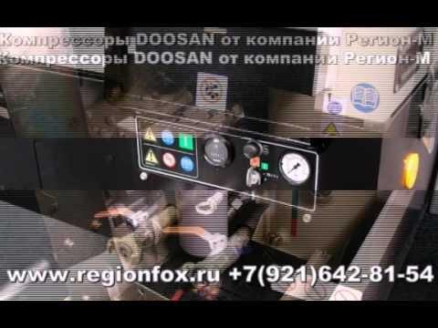 Компрессор дизельный передвижной ВВП 6/7 - YouTube