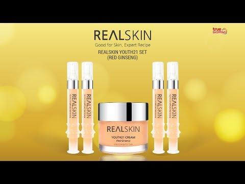 【Full Version】ผลิตภัณฑ์ดูแลผิวหน้า REALSKIN Youth21 Ginseng Set