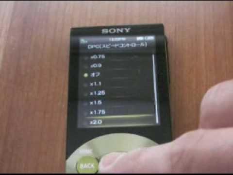 Walkman DPC (Speed Control)
