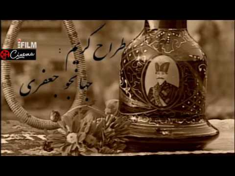 خوانندگی اصغر فرهادی در سریال همسرش