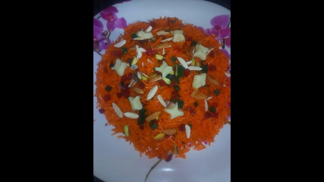 Cake Banane Ki Ghar Ki Recipe: Ghar May Jarda Banane Ki Aasan Recipe