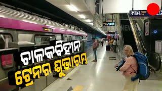 PM Narendra Modi Inaugurates India's First Driverless Train On Delhi Metro's Magenta Line