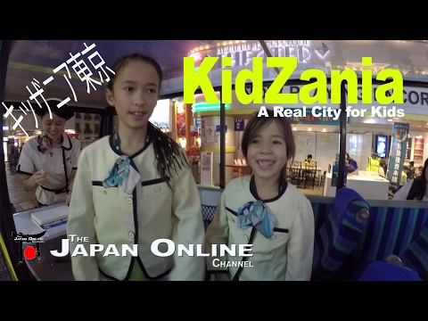 KidZania: A Real City for Kids in Japan