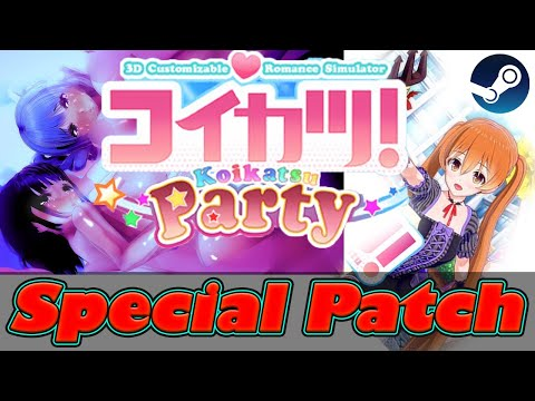 Full Download] Tutorial How To Install Koikatu Patch Eng Newest