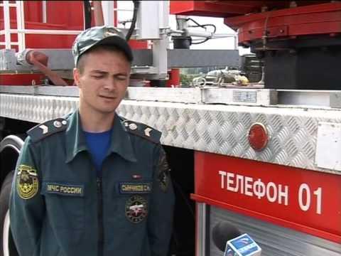 Россия 1 (ГТРК Калуга). Смотр техники МЧС