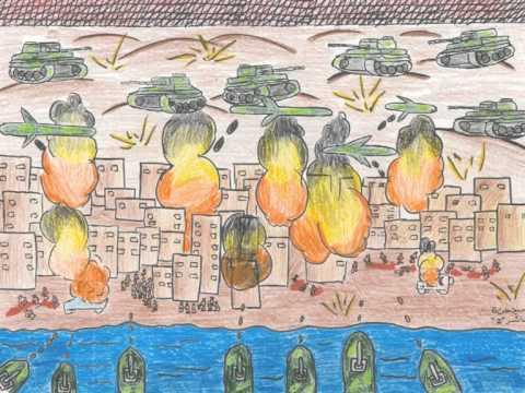 Gaza  Loss of Innocence