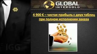 заработок на золоте без вложений