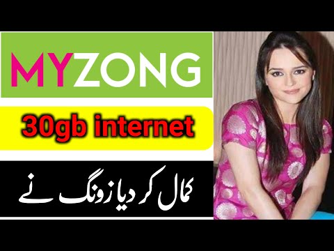 Zong 30 GB internet Data Package / Zong New internet Package 2020 موج ہی لگا دی اس زونگ نے تو