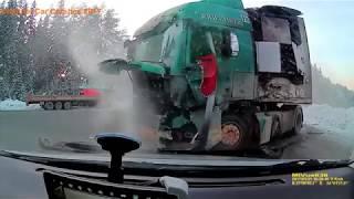 Drastische Unfälle LKW  Unfälle 2017