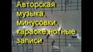 Сары туие казахская народная песня