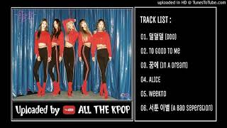 Video [Full Album] EXID(이엑스아이디) - Full Moon (4th Mini Album) download MP3, 3GP, MP4, WEBM, AVI, FLV Mei 2018