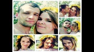 Поздравление с годовщиной свадьбы**Игорь и Катя**4 года вместе:-)