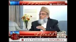 Syed Munawar Hassan Defending