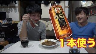 サブちゃんねる→https://www.youtube.com/channel/UCMixLkr2-Vch0toq-bY...