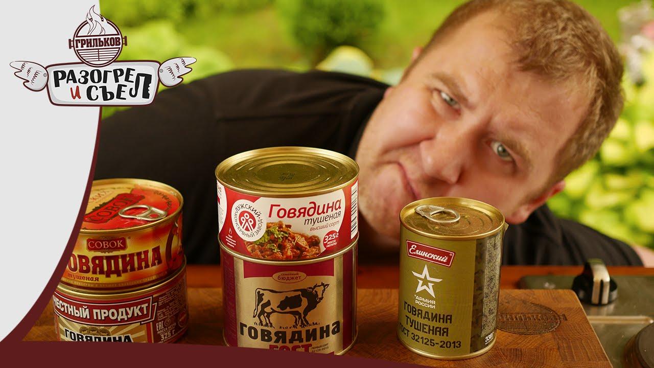 БЕЛОРРУСЬ представляет продукты питания своих производителей .