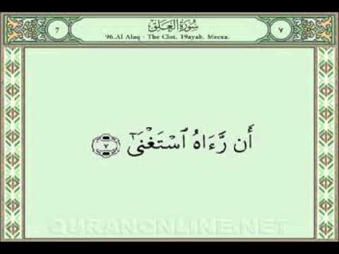 Surah Allaq.flv
