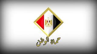 شعار الصاعقة - والله يا رجال ما بدي بالاجابة - سيل seal - اروع شعارات الصاعقة المصرية