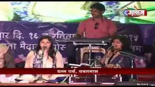 Kiti Aale Kiti Gele by Jadhav Sister's