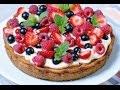 Пирог творожный с ягодами. Творожный пирог с ягодами. Творожно-ягодный пирог. Пирог с творогом.