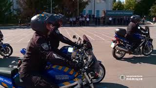 У Києві отримала сертифікати перша група інструкторів-мотоциклістів для патрульної поліції