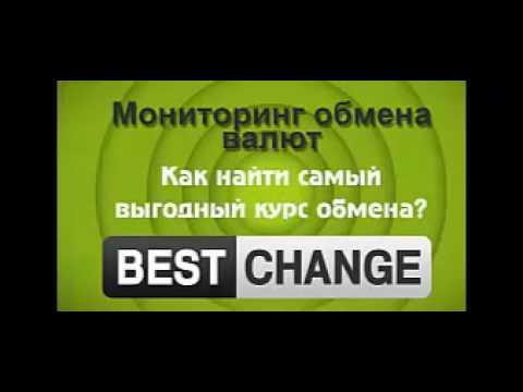 курс продажи евро в обменниках москвы - YouTube
