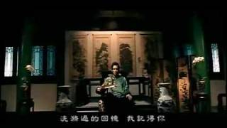 "Jay Chou - Huo Yuan Jia ""Fearless"" +Original&english Lyrics +mp3"