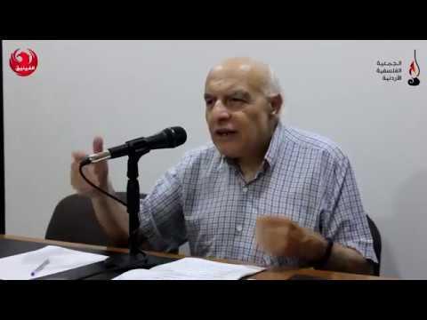 فلسفة مقاومة التطبيع - د. هشام غصيب  - 12:52-2019 / 9 / 7