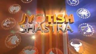 Jyotish Shastra LIVE | Prakash Astrologer