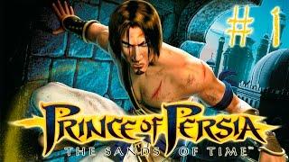 Prince of Persia: Las Arenas del Tiempo | Episodio 01 (Gameplay en español)