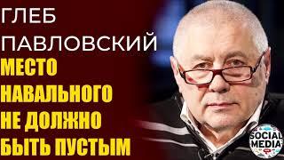 Глеб Павловский про Валерия Соловья, Навального и протесты в Беларуси