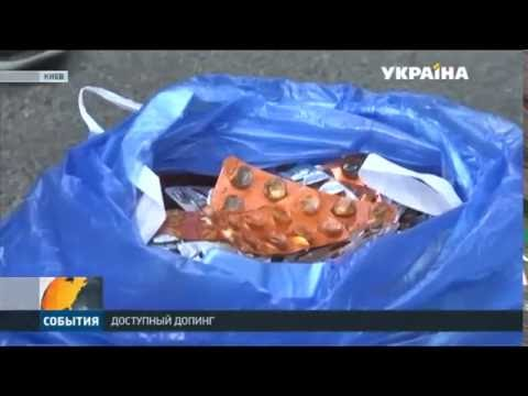 Поиск лекарств в аптеках Москвы и Московской области
