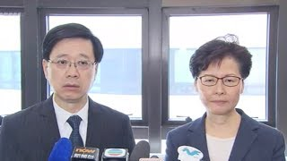 Hong Kong SAR's Chief Executive Carrie Lam condemns violent protest