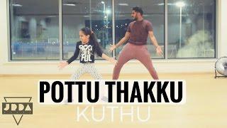 POTTU TAKKU | KUTHU DANCE COVER SILAMBARASAN SIMBHU @JeyaRaveendran Choreography