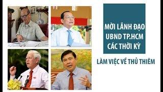 TP HCM: Mời 30 lãnh đạo qua các thời kỳ làm việc về Khu đô thị mới Thủ Thiêm
