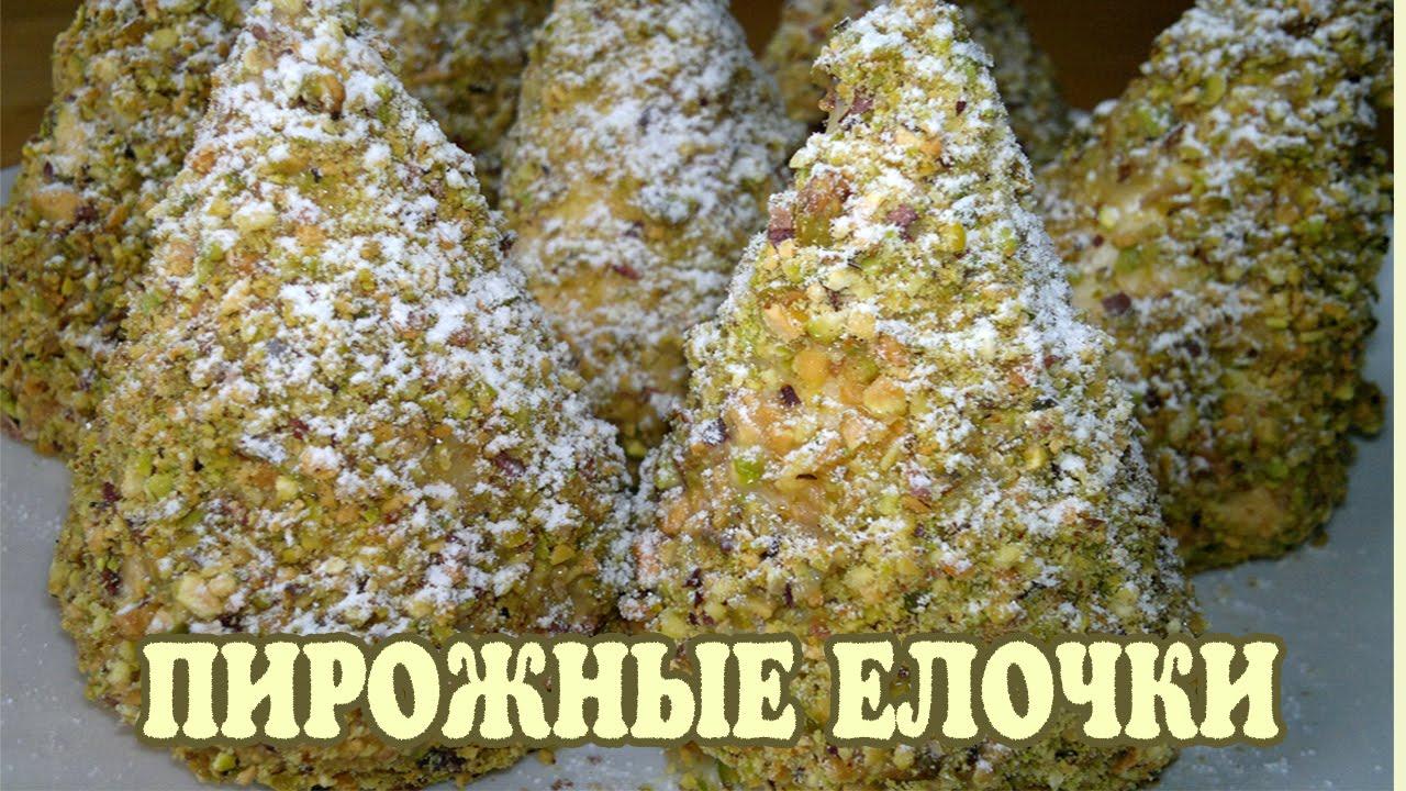 печенье бисквитное новогодняя елочка рецепт фото3