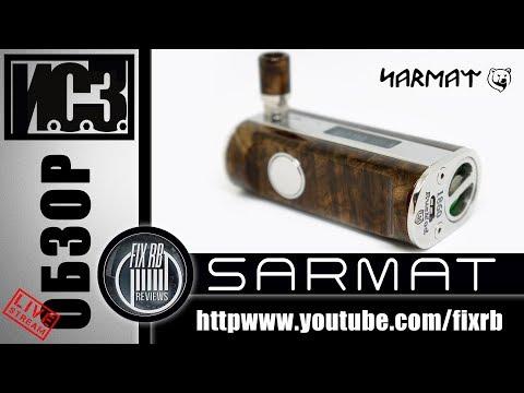 И.С.З. №29 ОБЗОР - SARMAT DNA60 Custom Box Mod By RusMod   25.07.19  21:30 MCK