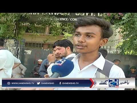 Karachi's Aisha Bawany College remains closed