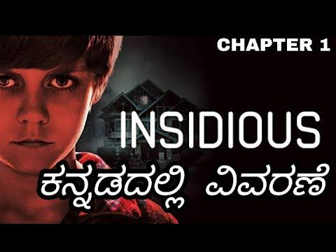 Insidious (2010) Movie Explained in Kannada   Insidious chapter 1
