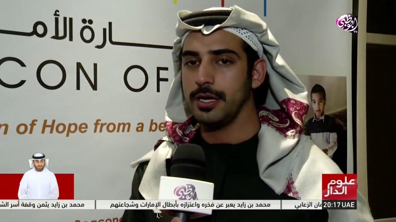 من هو الشيخ زايد بن سلطان بن خليفة آل نهيان ملف الشخصية من هم
