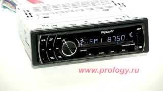 Prology CMU 620