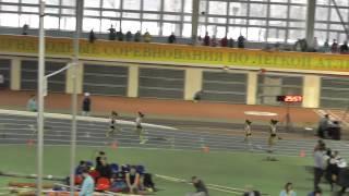 Волгоград финал 400м девушки